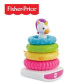 【奇哥】Fisher-Price 費雪 獨角獸彩虹套圈