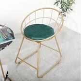 化妝椅 北歐ins鐵藝網紅椅簡約靠背化妝椅美甲椅簡約現代家用休閒椅 零度3C