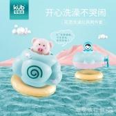 兒童洗澡玩具寶寶戲水花灑水槍漂浮豬年吉祥物發條潛水艇 歐韓流行館