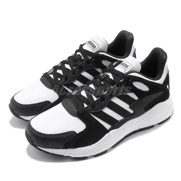 adidas 休閒慢跑鞋 Chaos 黑 白 低筒 舒適緩震 黑白 運動鞋 女鞋【PUMP306】 EE5596