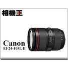 ★相機王★Canon EF 24-105...