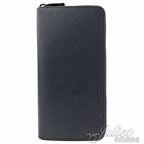茱麗葉精品【全新現貨】PRADA 2ML220 浮雕LOGO防刮皮革護照寬版拉鍊長夾.深藍