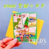 正版 迪士尼 聖誕節卡片小卡片 耶誕卡片 小卡片 附信封 玩具總動員G款 COCOS XX001