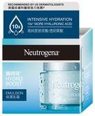 露得清 Neutrogena水活保濕乳霜 50g