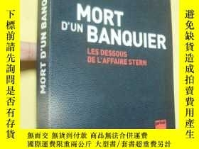 二手書博民逛書店法文原版罕見Mort dun banquier : Les dessous de laffaire Stern.V