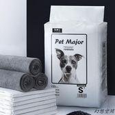 犬用尿布 狗狗尿墊加厚除臭狗狗尿不濕尿片尿布貓用品吸水墊100片寵物尿墊