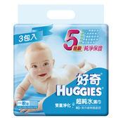 好奇純水嬰兒濕巾100抽*3包(組)【愛買】