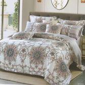 特價中~✰雙人加大 薄床包兩用被四件組 加高35cm✰ 100% 60支純天絲 頂級款 《璟》