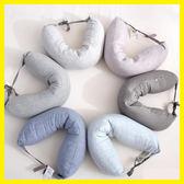 無泡沫微粒子慢回彈印U型枕護頸枕飛機汽車旅行頭枕辦公室午睡枕gogo購