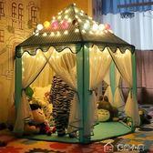 兒童六角帳篷公主超大城堡游戲屋室內外寶寶房子玩具屋生日禮物igo中元特惠下殺