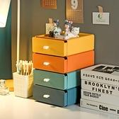 抽屜式桌面收納盒化妝品辦公桌學生宿舍整理儲物盒書桌置物架神器 「ATF艾瑞斯」