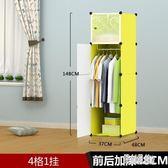 簡易衣柜簡約現代推拉門柜子兒童衣櫥組裝衣柜 實木紋LB3464【原創風館】