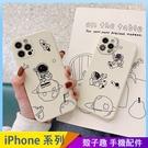 宇航星球 iPhone 12 mini iPhone 12 11 pro Max 手機殼 側邊印圖 直邊液態 保護鏡頭 全包邊軟殼 防摔殼