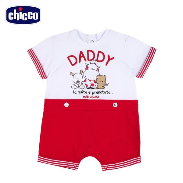 chicco-小乳牛-剪接配色短袖兔裝