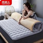 南極人學生宿舍床墊軟墊加厚榻榻米床墊子單人雙人家用床褥子墊被
