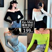 克妹Ke-Mei【AT56273】獨家!Ke-mei舒服棉質排釦一字領長袖上衣