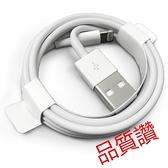 歐文購物 蘋果充電線 台灣現貨 lightning充電線 iphone充電線 數據線 傳輸線