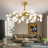 雙十一特價 風扇燈北歐風扇燈螢火蟲吊燈客廳燈輕奢簡約現代燈具電扇餐廳家用吊扇燈