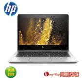 【送充電盤+無線鼠】登錄再送登機箱~ HP Elitebook 840 G6 7PU25PA 14吋筆電人臉辨識機種 (i7-8665U/16G/1TSSD)