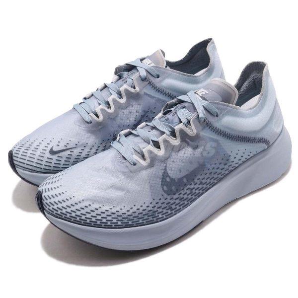 Nike 慢跑鞋 Zoom Fly SP Fast 藍 白 輕量鞋面 賽跑專用 運動鞋 男鞋【PUMP306】 AT5242-440