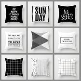 北歐黑白抱枕套幾何格子條紋英文簡約靠墊沙發靠枕辦公室背靠墊 【中秋搶先購】