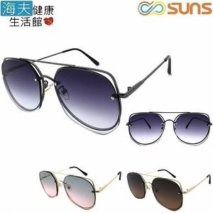 【海夫】向日葵眼鏡 太陽眼鏡 韓系/流行/UV400(622726)藍粉