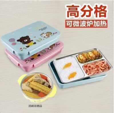 韓國進口 304不銹鋼分格飯盒加深兒童成人小學生餐盤密封可微波爐【1400ML】