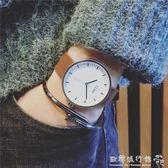 男士手錶  手錶防水時尚款男士學生潮男錶休閒韓版簡約  歐韓流行館