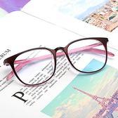 tr90超輕眼鏡框女韓版潮 復古個性文藝圓形大臉 全框近視眼鏡架男