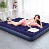 戶外懶人空氣沙發床充氣床墊單雙人加厚口袋充氣沙發折疊便攜午休 中秋節特惠下殺 igo