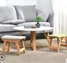 客廳換鞋凳布藝矮凳