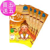 【樹之惠本舖】天然樹液足底舒適貼片-薑(1包2入 / 5包組)