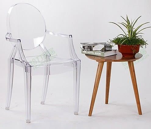 【南洋風休閒傢俱】設計單椅系列 - 魔鬼椅-大(有扶手)造型椅 大幽靈椅 透明椅 果凍椅 (513-4)