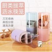 筷籠防塵筷子筒 有蓋 放勺子的收納盒 帶蓋架瀝水家用廚房大 【八折搶購】