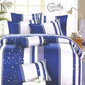 YuDo優多【冬夜飄渺-藍】精梳棉雙人床罩六件組-台灣精製