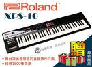 【小麥老師樂器館】 樂蘭 Roland ...