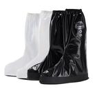 雨靴套 鞋套防水防滑雨鞋套男防雨腳套女高筒雨天騎行鞋套耐磨底加厚雨靴