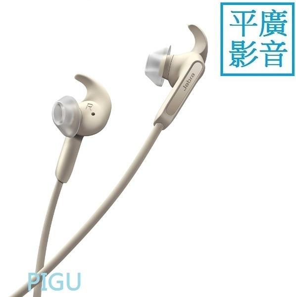 平廣 送袋 Jabra Elite 45e 鉑金色 藍芽耳機 台灣公司貨保固2年 耳道式 運動 IP54防潑水 耳機