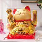 设计师美术精品馆金色招财猫创意陶瓷储蓄存...