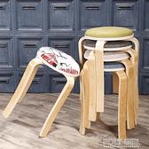 實木凳子時尚創意客廳小椅子家用高圓凳簡約軟面餐桌板凳成人餐椅 ATF 夏季新品