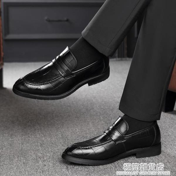 皮鞋黑色一腳蹬小男韓版潮流英倫夏季男士商務正裝休閒鞋子青年 雙十二全館免運
