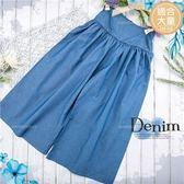 (大童款-女)素面單寧寬腰寬褲裙(270420)★水娃娃時尚童裝★