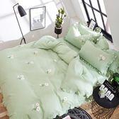 85折免運-網紅公主風四件套全棉床裙被套棉質床單少女心1.8m/2.0米床上用品
