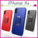Apple iPhoneXs Max 素色鎧甲背蓋 隱型指環保護套 磁吸支架手機殼 全包邊手機套 TPU保護殼 後殼