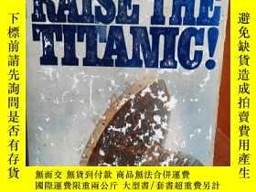 二手書博民逛書店Raise罕見the titanic!英文原版口袋書Y10981