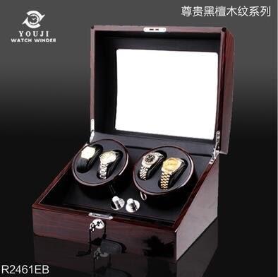 德國品質進口搖表器自動機械手錶上鍊盒上弦搖擺器電動旋轉晃錶盒【4 6外黑檀 內黑】