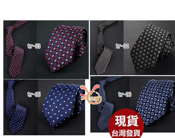 依芝鎂-K1312領帶手打領帶7CM中寬版領帶領帶,單領帶售價150元