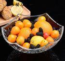 創意歐式玻璃糖果盤大號 現代客廳家用 水...