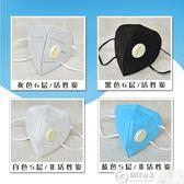 口罩 防塵口罩防工業粉塵透氣不可清洗易呼吸防霧霾PM2.5灰粉車間男女  20只 居優佳品