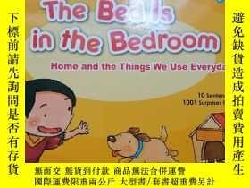 二手書博民逛書店the罕見bed is in the bedroom 附CDY2